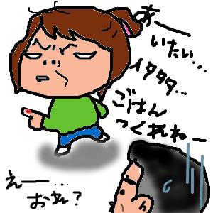 Cocolog_oekaki_2011_06_01_11_01