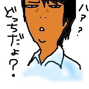 Cocolog_oekaki_2011_11_02_19_39