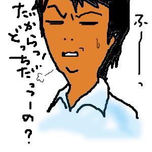 Cocolog_oekaki_2011_11_02_19_48