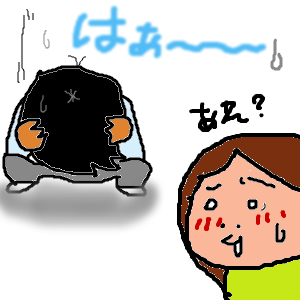 Cocolog_oekaki_2011_11_02_20_29