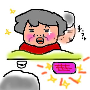 Cocolog_oekaki_2011_11_11_14_41