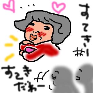 Cocolog_oekaki_2011_11_11_15_04