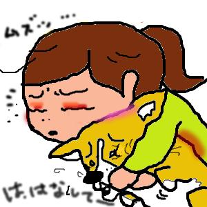 Cocolog_oekaki_2011_11_13_09_41