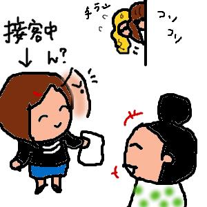 Cocolog_oekaki_2011_11_17_14_31