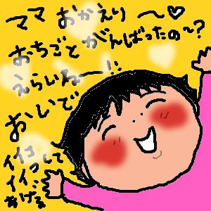 Cocolog_oekaki_2011_11_19_22_58