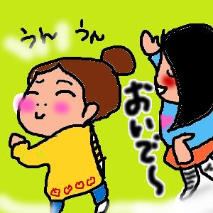 Cocolog_oekaki_2011_11_19_23_10