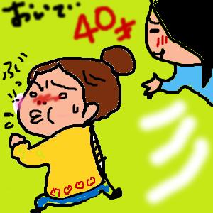 Cocolog_oekaki_2011_11_19_23_22