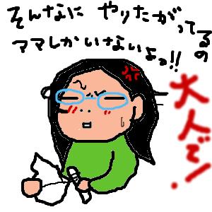 Cocolog_oekaki_2011_11_22_22_21