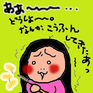 Cocolog_oekaki_2011_11_24_11_01