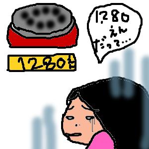 Cocolog_oekaki_2011_11_24_11_17