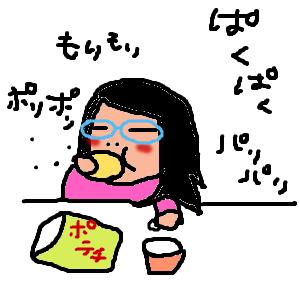 Cocolog_oekaki_2011_12_06_21_24