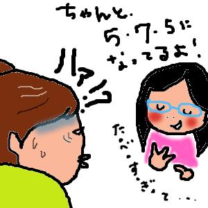 Cocolog_oekaki_2011_12_06_21_42