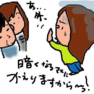 Cocolog_oekaki_2011_12_27_20_50