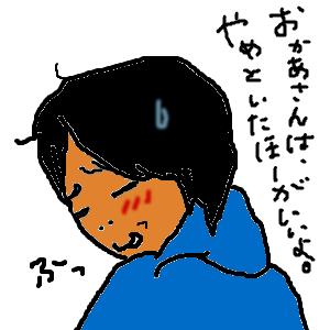 Cocolog_oekaki_2012_01_09_11_36
