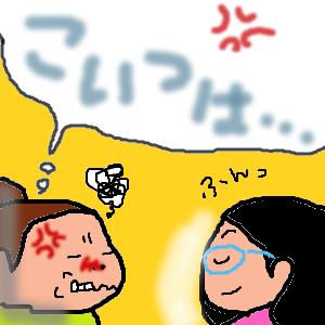 Cocolog_oekaki_2012_02_07_10_14