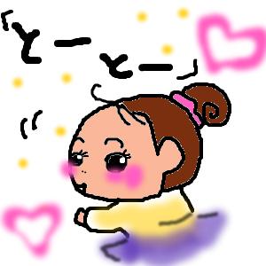 Cocolog_oekaki_2012_02_12_12_21
