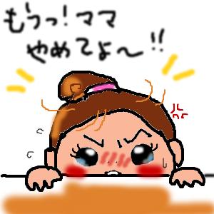 Cocolog_oekaki_2012_02_12_12_33