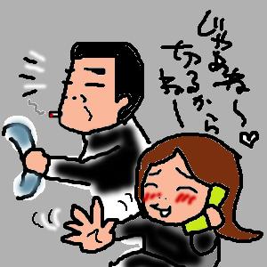 Cocolog_oekaki_2012_02_18_15_56