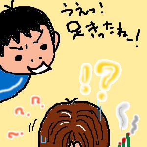Cocolog_oekaki_2012_02_18_16_28