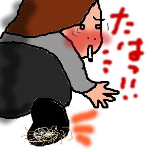 Cocolog_oekaki_2012_02_18_16_53
