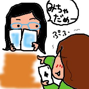Cocolog_oekaki_2012_02_21_11_02