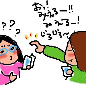 Cocolog_oekaki_2012_02_21_11_17
