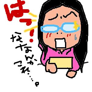 Cocolog_oekaki_2012_04_18_15_11