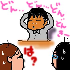 Cocolog_oekaki_2012_04_27_14_34