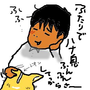 Cocolog_oekaki_2012_04_27_14_43