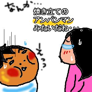 Cocolog_oekaki_2012_04_30_14_56