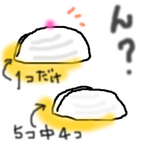 Cocolog_oekaki_2012_05_01_10_36
