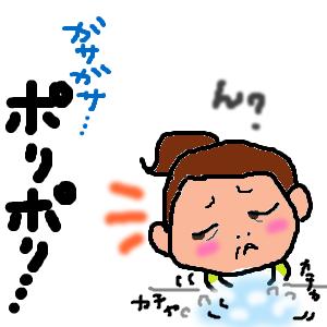 Cocolog_oekaki_2012_05_07_15_17