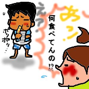 Cocolog_oekaki_2012_05_07_15_29