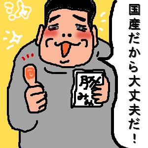 Cocolog_oekaki_2012_05_07_15_51
