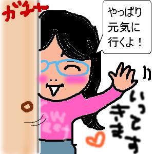 Cocolog_oekaki_2012_05_17_14_50