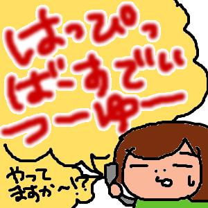 Cocolog_oekaki_2012_12_26_16_09