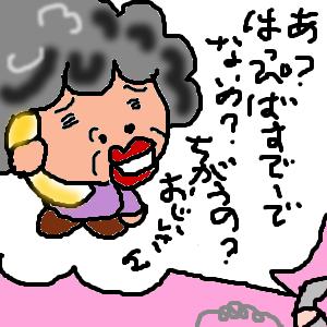 Cocolog_oekaki_2012_12_26_16_24