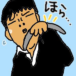 Cocolog_oekaki_2013_01_16_21_31