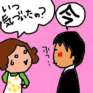 Cocolog_oekaki_2013_01_16_21_46