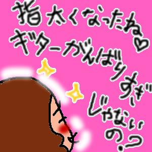 Cocolog_oekaki_2013_02_06_19_53