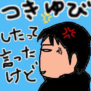 Cocolog_oekaki_2013_02_06_20_03