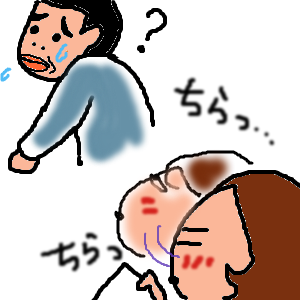 Cocolog_oekaki_2013_02_27_17_19