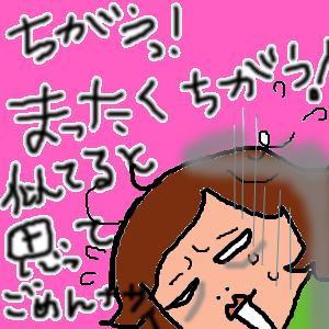 Cocolog_oekaki_2013_02_27_17_42