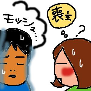 Cocolog_oekaki_2013_04_02_11_04