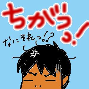 Cocolog_oekaki_2013_04_02_11_18