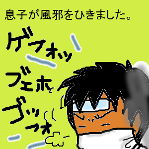 Cocolog_oekaki_2013_06_07_16_46