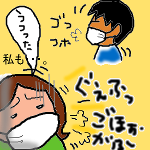 Cocolog_oekaki_2013_06_07_16_57
