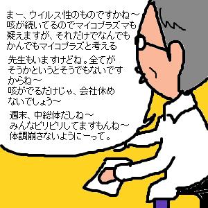 Cocolog_oekaki_2013_06_07_17_20