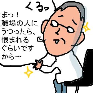Cocolog_oekaki_2013_06_07_17_29