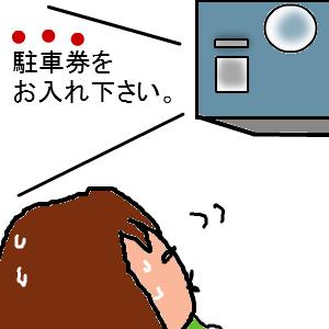 Cocolog_oekaki_2014_04_11_11_13
